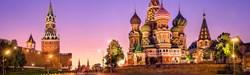 PIR EXPO 2018 MOSCA